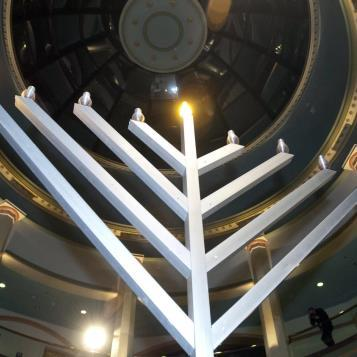 A public celebration with the lighting of the Pennsylvania Menorah is held in the East Wing of the state Capitol in Harrisburg.